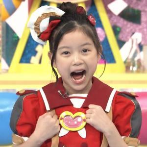 【画像 137枚!】 クックルン アユ  川瀬翠子 かわせ すいこちゃん 7才・小学2年生 「ゴー!ゴー!キッチン戦隊クックルン」 動画あり 2020年2月