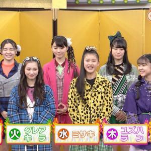 【画像 101枚!】 「おはスタ」おはガール が、9人に! ミラージュミラージュが合体! ミナミ キラ トア ラン 「Girls²~9人のキセキ~」動画あり 2020年4月