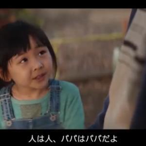 CM ポケモンGO「家族ではじめる」篇 川崎希(かさわきのぞみ)ちゃん 7才 鈴木咲(すずきさき)ちゃん 6才 他 動画あり 2021年2月
