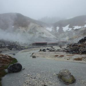玉川温泉と尾去沢鉱山