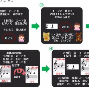 """""""にじのねいろソルフェージュ譜読み編 Stage7 休符ガン無視事件"""""""