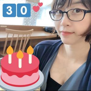 30歳になりました!