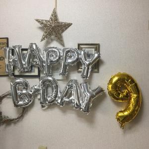 kei 9歳誕生日