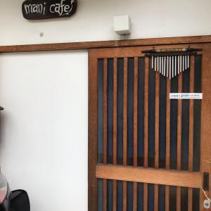 mani cafe