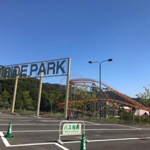 姫路セントラルパーク アクエリア