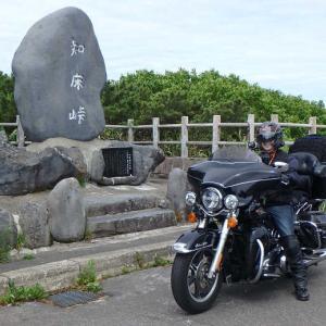 北海道ツーリング6_知床横断道路から開陽台へ