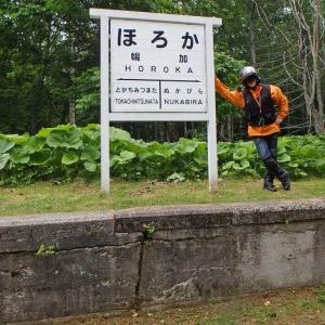 北海道ツーリング7_タウシュベツ川橋梁から旧幌加駅
