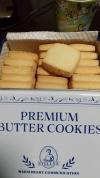 プレミアムなバタークッキー