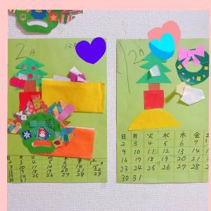 ♡12月☆毎月のカレンダー作り♡