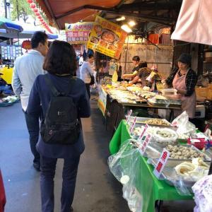 台湾旅行 Part1
