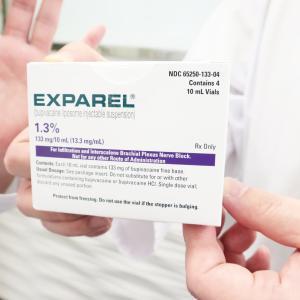 エクスパレル麻酔を当院でも導入しました。