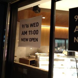 肉の大山のお肉屋さん、10月16日オープン