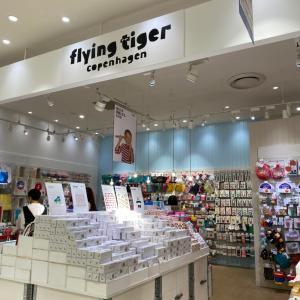 Flying tigerが北千住丸井に期間限定オープン