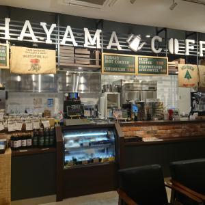 葉山珈琲、カフェラテ用コーヒー