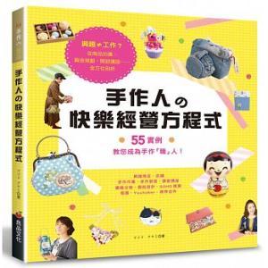 台湾でも発売中です。