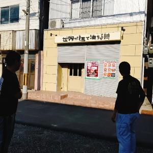 """ラーメン激戦区""""富雄""""に新たなラーメン屋が10月18日(日)オープン!"""