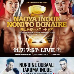 【WBSS決勝】井上尚弥 VS ノニト・ドネア