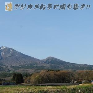 会津磐梯山を眺める