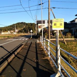掛川北 平らな地形と小河川2本 「殿道」バス停