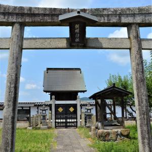ホントは明智より朽木がお馴染み 福知山城朝暉神社