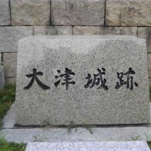 琵琶湖対岸坂本まで馬で超えた?明智秀満 大津城