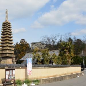 石造物とは 「層塔」の教科書的遺物 奈良般若寺