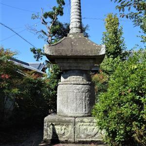 石造美術宝塔 奈良県史7より 今が最期のチャンス