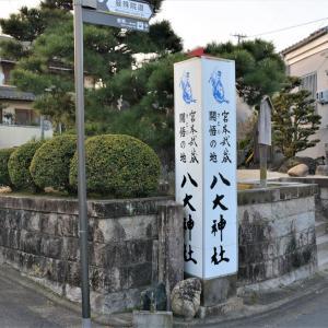 決闘 宮本武蔵VS吉岡軍団 京都白川一乗寺下り松