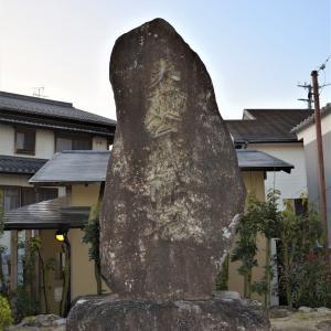 一乗寺下り松 決闘碑の隣 楠木正成陣所跡 辻の石仏