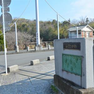 高槻の芥川山城は自然溢れる学園都市の一画 摂津峡