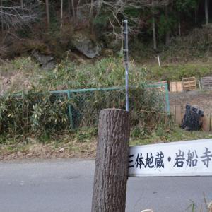 ミロクの辻の首なし地蔵の道 三体地蔵摩崖仏