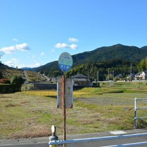 新橋PCRセンター 名高田前激戦地から馬防柵北端