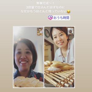 【オンラインレッスン】おうちパン講座で作ったパンのアレンジは自由自在!