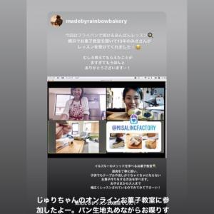 【オンラインレッスン】和菓子屋さんで購入したおいしいあんこで!フライパンで焼くあんぱん