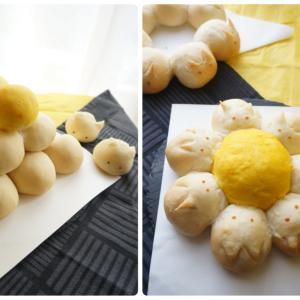 【オンラインレッスン】アレンジ自在!うさぎのお月見ちぎりパン