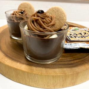 【レシピ】スライス生チョコレートで!モンブランチョコデザート