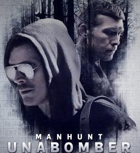 マンハント S1 ユナボマー