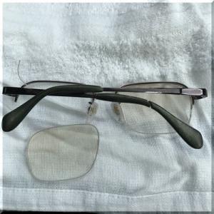 見つかったメガネ