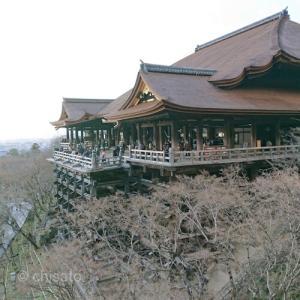 清水寺へ行ってきた