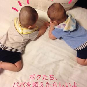 双子の密談