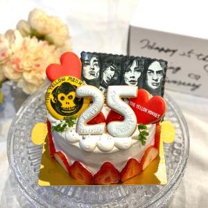 the yellow monkey銀婚式おめでとうさんですケーキ