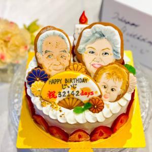 米寿お祝い似顔絵ケーキ