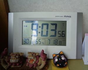 朝から暑い・・・。