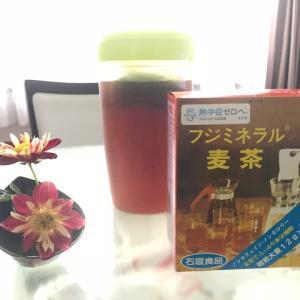 熱中症予防にミネラ~ル麦茶♪