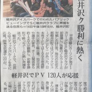 日本男子フィギュア金銀同時メダル!!