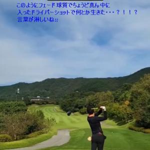 JUNSU IG ゴルファー ジュンス