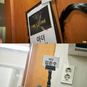 Xcalibur 2019 BackStage 샤아더~샤더왕 photo
