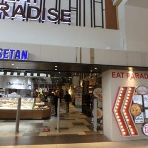 1ウタマSC2Fの「伊勢丹日本飲食=EAT  PARADISE」に新たに  讃岐うどんの「宮武さぬきうどん」オープン。