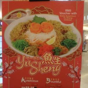 マレーシアで冷やし中華。ソバでも冷やし中華風。麺つゆでも美味しい冷やし中華。