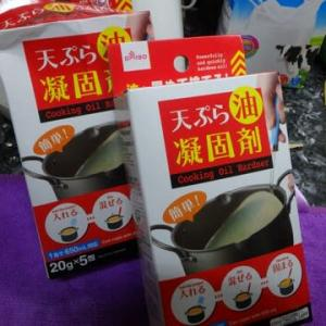 マレーシアで油の捨て方どうしよう?分別ゴミ色分けどうしよう?:日本の常識は常識じゃないって?